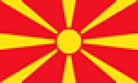 Abbildung Nordmazedonien 1992